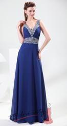 Modré šaty na ramínka s výstřihem do V-